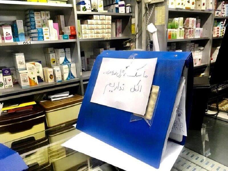 خبرنگاران نظارت بر واحدهای عرضه تجهیزات پزشکی در تربت حیدریه تشدید می گردد
